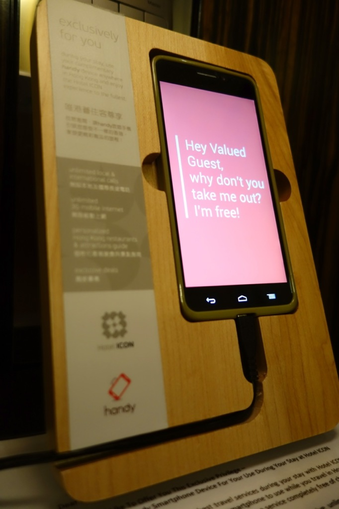 Mobile Phone for Free in the ICON Hotel Hong Kong